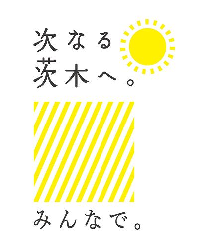 茨木市復興ロゴ